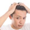 ヘアスタイル(メンズ)、40代の薄毛の場合の目立たない髪型は、ずばり「この髪型」に決定!
