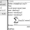 11 個のキーワードで学ぶ統計学入門 5 / 母共分散 (population covariance)