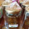 巣蜜が入荷☆☆☆  淡路島産日本蜜蜂の巣蜜です。