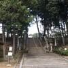 「石作神社」(再)(長久手市)〜高速初詣その2〜