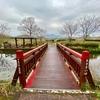 田崎池水辺の広場(鹿児島県鹿屋)