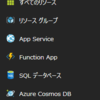 Azure Active directoryの多要素認証(Azure Multi-Factor Authentication)を有効にする ~Azureポータル設定編~