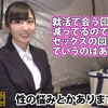 「MGS動画」というハイクオリティなAV配信サイトから、日本の少子化について考えてみた