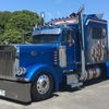 大型トラックは一般ドライバーから見れば怖いことをドライバーは知らない