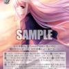 今日のカード 9/23 サーカス編