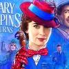 映画「メリーポピンズリターンズ」感想ネタバレなし:50年の月日を経て 語り継がれるその後