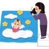 友人のエンドレスな子供の写真投稿をなんとかしたいと思ったら読むコラム