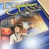 【ボードゲーム】「ファーストクラス 完全日本語版」ファーストレビュー:シュピール'16スカウトアクション1位。今宵はオリエント急行で極上の旅をだな(妄想)。