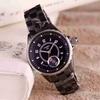 シャネル腕時計 J12 クオーツ セラミック レディース