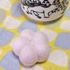 金沢のお正月菓子といえば、福梅と辻占