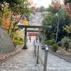 能ヶ谷神社