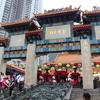 運気が悪るすぎるぜ!運気を変えるべく香港のパワースポット「黄大仙」へ