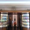 ディズニーアンバサダーホテル【レストラン花】の最高級和食メニュー