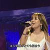 【動画】浜崎あゆみがMUSIC FAIR(ミュージックフェア)に出演!  新曲æternalなど披露!
