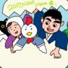 謹賀新年 平成29年