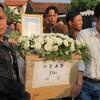 我孫子事件のベトナム女児リンちゃんの遺体がベトナムへ帰国。祖父の故郷で葬儀へ