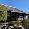 『御朱印集め』京都市 日體寺(にったいじ)