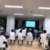 H.30.1.18(木) 勉強会を開催しました!!