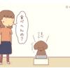 『犬はすぐに忘れる?』【トイプードル4コマ】