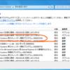 Windows アップデート KB2823324 にアンインストール勧告だけど、慌てない、慌てない。