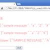 Vue.jsのフィルターを使う 【JavaScript フレームワーク入門】