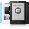 楽天、電子書籍サービスを近日発表。