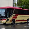 長電バス(1453) 京都・大阪/USJ・神戸線 乗車記