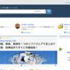 「日本版Softonic」登場