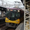 撮りにくい列車・①京阪
