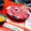 初詣は浅草で。浅草寺と老舗すき焼き『牛鍋 米久本店』