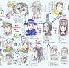 銀のノスタルヂアーイーハトーブ幻想童話集ー  ミステリーボニータ9月号発売。