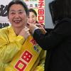 """4/14   < 一人ひとりがかけがえのない""""いのち""""です!>〜松本市議会議員選挙告示です!"""