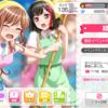バンドリ!ガールズバンドパーティプレイ日記Part8