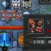 【セブンスダーク】雑記