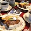 4月10日(火)のランチ膳&手作りケーキメニューです。