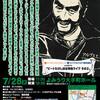 「ビートたけし ほぼ単独ライブ その2」