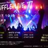 【音楽教室発表会】SHUFFLE LIVE2017開催します♪