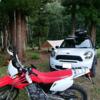 【XR230】バイクでキャンプに行こー