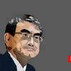 自民党総裁になれなかった河野太郎をエクセル画で描いてみた