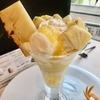 横浜・馬車道の『ミルピグ パフェ部』で濃厚フルーツのおいしいパフェを食べてきました!