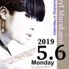 シェリル ムラカミ ダンスワークショップ in 函館レポ