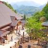 47都道府県制覇した私が激推しする山形県の観光・食