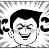 上杉景勝が初めて笑った瞬間とは?越後の大大名はどんな人?