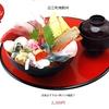 金沢市場で海鮮丼は ひら井の近江町海鮮丼がおすすめ!