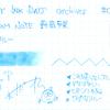 #0908 KINGDOM NOTE 新宿5景 副都心ブルー