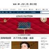 12月5日のトレード・市況 『君の名は』関連銘柄の日本アジア投資