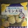 たまにある、レモンまみれの商品は大好きです。(2018-126)