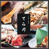 【オススメ5店】新宿(東京)にあるもつ焼きが人気のお店