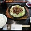 京都、なじみの店で「ランチの秋」