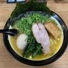ラーメンレポート〜百麺(東京世田谷)